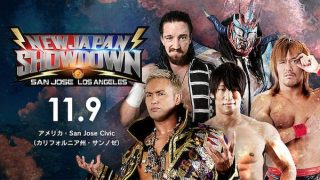 Watch NJPW NewJapan Showdown 11/9/19