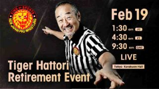 Watch NJPW Tiger Hattori Retirement Event 2/19/20