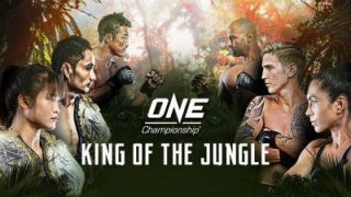 Watch ONE Championship 96: King of the Jungle 2/28/20