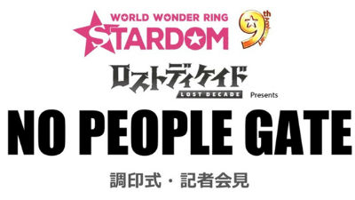 Watch Stardom No People Gate 3/7/20