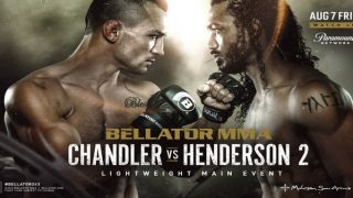 Watch Bellator 243: Chandler vs. Henderson 2 8/7/20