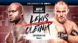 Watch UFC Fight Night Lewis Vs Oleninik 8/8/20