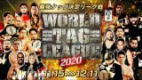 30th Nov – Watch NJPW World Tag League 11/30/20