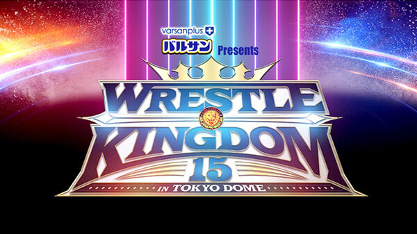 Watch NJPW WRESTLE KINGDOM 15 in Tokyo Dome Day 1 1/4/21